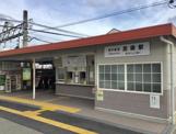 神戸電鉄 志染駅