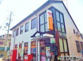 舞子郵便局
