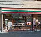 セブン-イレブン 大阪南堀江4丁目店