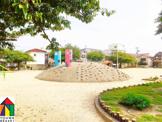 一番町公園