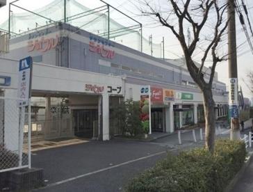 コープ 桜が丘店の画像1