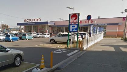 マルナカ 伊川谷店の画像1