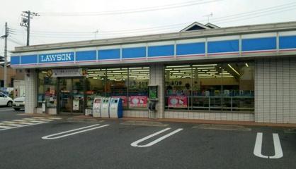 ローソン 神戸桜が丘店の画像1