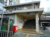 JR 舞子駅