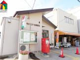 明石江井ヶ島郵便局
