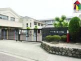 神戸市立 竹の台小学校