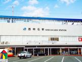 JR 西明石(在来・新幹線)