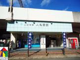 山陽 人丸駅