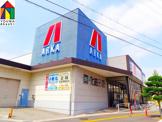 アルカドラッグ 土山店