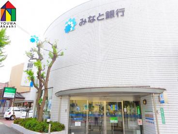 みなと銀行 岩岡支店の画像1