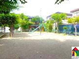 天ヶ谷公園
