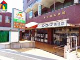 エーコープ 魚住店