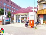 明石田町郵便局