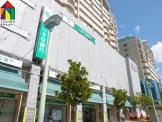 イオン 垂水駅前店