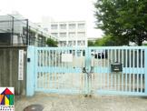 神戸市立 多聞南小学校