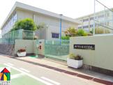 神戸市立 枝吉小学校