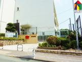 神戸市立 霞ケ丘小学校