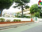 神戸市立 高丸小学校