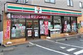 セブン-イレブン江戸川鹿骨1丁目店
