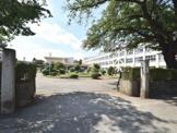 昭島市立富士見丘小学校