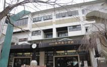 京都市立御所南小学校