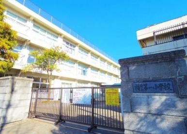 福生市立第一小学校の画像1