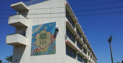 あきる野市立草花小学校の画像1