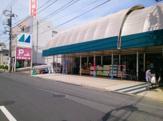マルフジ 東中神店