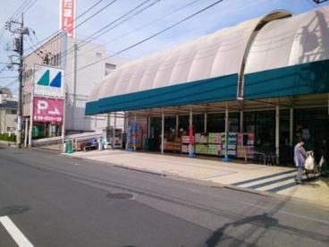 マルフジ 東中神店の画像1