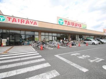 TAIRAYA 中神店の画像1