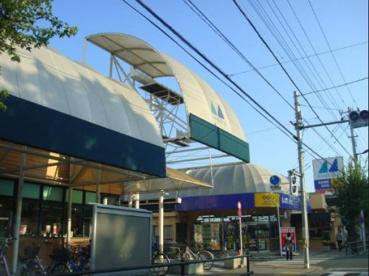 マルフジ 南田園店の画像1