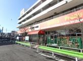 オザムバリュー 牛浜店