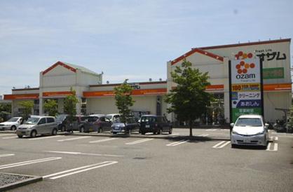 スーパーオザム 栄町店の画像1