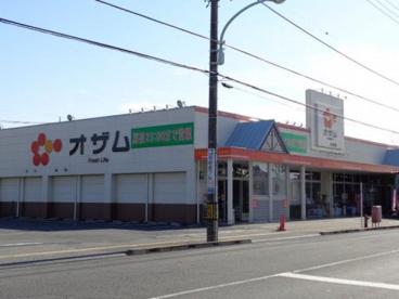 スーパーオザム 小作店の画像1