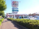 スーパーオザム 末広店