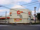 スーパーオザム 新町店