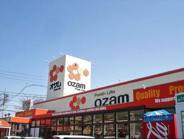 スーパーオザム 秋川店の画像1