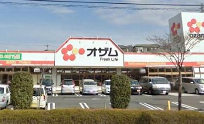 スーパーオザム 代継店の画像1