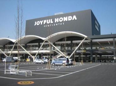 ジャパンミート 瑞穂店の画像1