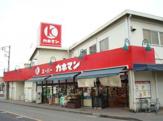 カネマン 石畑店