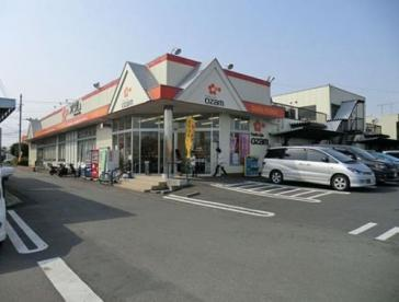 スーパーオザム 村山店の画像1