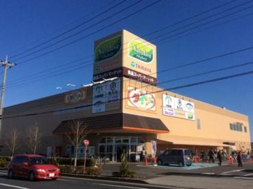 たいらや 武蔵村山店の画像1
