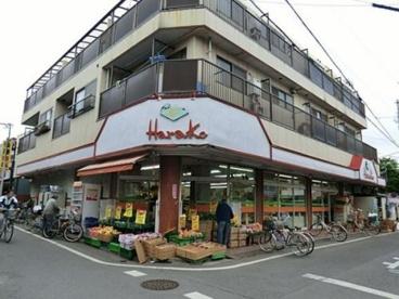 原幸 大和店の画像1