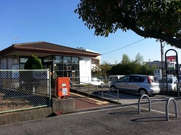 堺田園郵便局の画像1