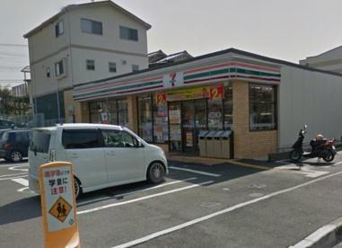 セブンイレブン堺深阪店の画像1