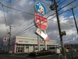 西松屋チェーン 堺東山店