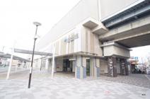 JRおおさか東線「衣摺加美北」駅