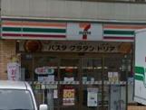 セブン-イレブン墨田本所3丁目店
