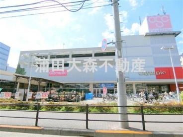 オリンピック 下丸子店の画像1