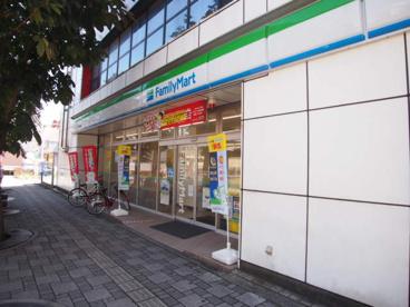 ファミリーマート西千葉春日町店の画像1